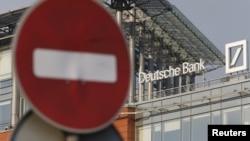 Представництво Deutsche Bank у Москві