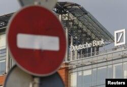 Будівля московської філії Deutsche Bank