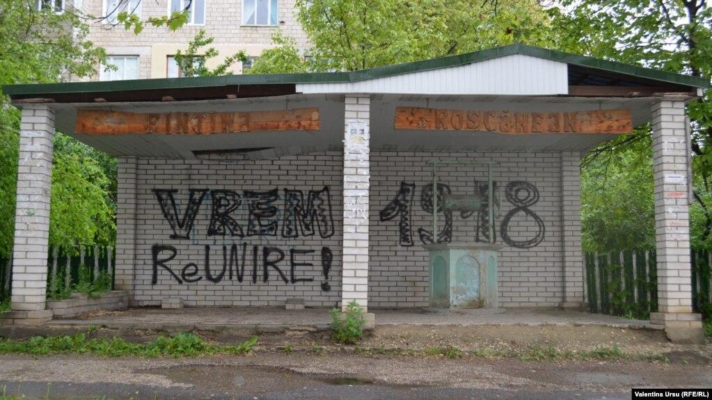 Inscripție unionistă la Strășeni.