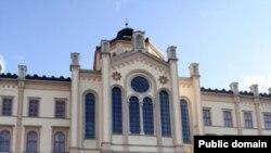 Будынак сэмінарыі ў Эстэргоме, дзе праходзіла беларуская канфэрэнцыя