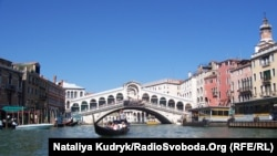 Вид на мост Риальто