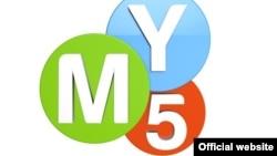 MY5 телеканали логотипи