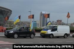 Донецкий «Автомайдан» перед пробегом