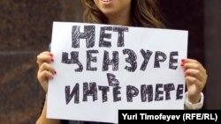 На акции против цензуры в Интернете у стен Госдумы России в июле 2012 года