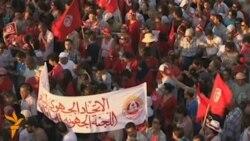Тунистегі наразылық шеруі