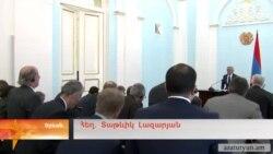 Սերժ Սարգսյանը հանդիպել է ԵԱՀԿ երկրների դեսպանների հետ