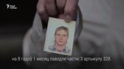 Бацькі асуджаных «за наркотыкі» абвяшчаюць галадоўку, каб сустрэцца з Лукашэнкам
