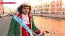 Царские разборки: как Петры и Екатерины не поделили Петербург