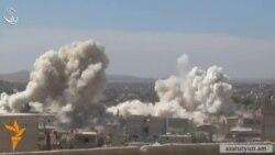Ռուսները շարունակում են ռմբահարումները Սիրիայում