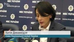 Деканоїдзе: поліцейськими не стали 5 257 колишніх міліціонерів