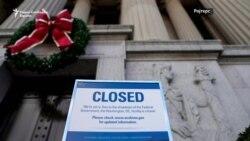 Нема договор за крај на делумното затворање на владата на САД