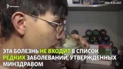 Илья умер, потому что государство не нашло денег на лекарства