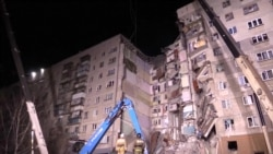 Трагедия в Магнитогорске. 39 погибших