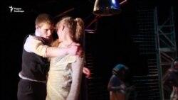 В Нижнетагильском театре спорят об эротике