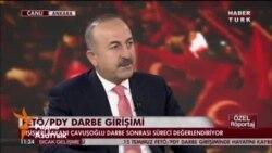 Глава МИД Турции: В Кыргызстане усиливается влияние движения Гюлена