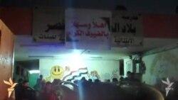 حفل زفاف في بغداد لنازحين من الموصل