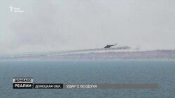 Удар с воздуха. Украина подняла истребители в небо (видео)