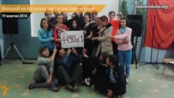 Громадські організації й активісти почали флешмоб на на підтримку прийняття закону про внутрішньо переміщених осіб