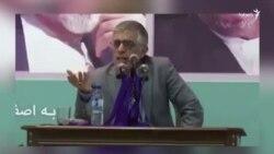 کرباسچی سیاست خارجی جمهوری اسلامی در منطقه را زیر سؤال برد