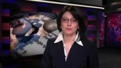 «Ազատություն» TV լրատվական կենտրոն, 7-ը փետրվարի, 2014թ.