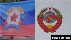 Гербы группировки «ЛНР» (слева) и СССР (справа)