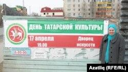 Фәүзия Бәйрәмова Салехард каласында