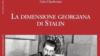 Stalin: dimensiunea georgiană