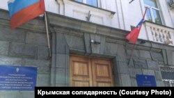 İşğal etilgen Qırım ve Aqyar FSBsi binası