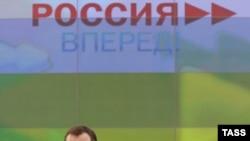 Дмитрий Медведев Мәскәү янындагы Сколково - инновацияләр үзәгендә Русиянең икътисадны заманчалаштыру һәм технологияләр үсеше комиссиясендә чыгыш ясый. Декабрь, 2010.