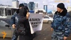 Астанадағы наразылықтар