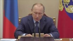 Путин о территориальной целостности