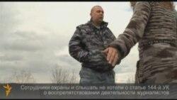 """К """"Распадской"""" не подпустили журналистов"""
