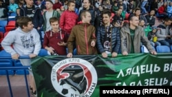 Belarus -Football match Krumkachy- Dynama Minsk, Minsk, 17may2016