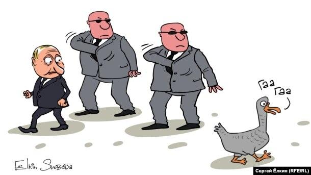 Байден в Давосе: Цели России понятны. Запад обязан продолжать поддерживать Украину - Цензор.НЕТ 9925