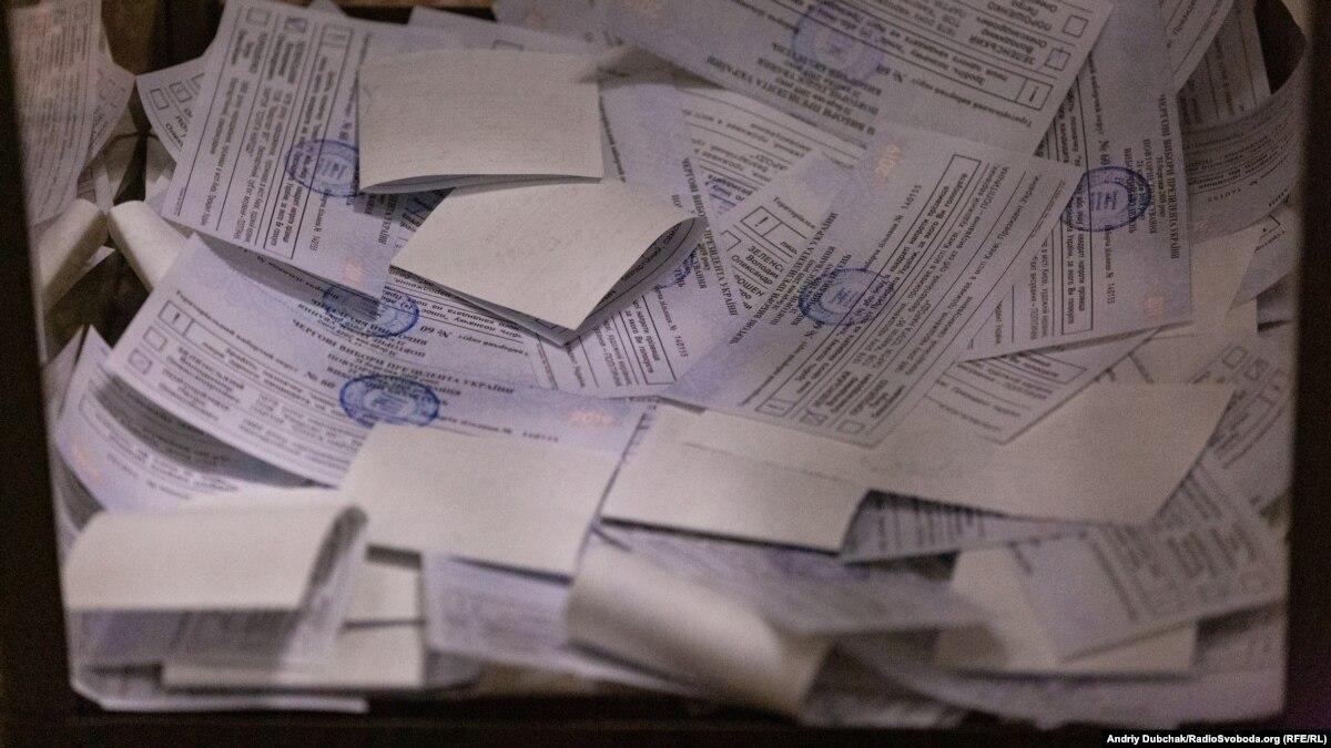 Выборы президента: ЦИК осталось обработать 0,01% протоколов