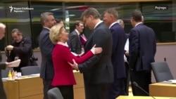Македонија чека датум, ЕУ во проблеми со буџетот