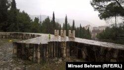 Partizansko spomen-groblje, Mostar, 2016.