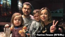 Андрэй і Паліна Ляшко зь дзецьмі