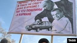 """Основная """"борьба за правый руль"""" развернулась во Владивостоке, где подержанные автомобили из Японии составляют едва ли не большу часть местного автопарка. Но и в целом в России """"праворульных"""" автомобилей - около 20%"""