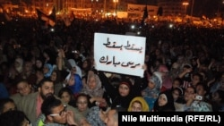 Antigovernment demonstrators in Tahrir Square