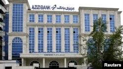 امضای توافقنامه وامدهی به متشبثان میان اتاق تجارت و عزیزی بانک