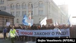 Protest sindikata u RS