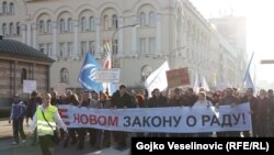 Protest protiv Zakona o radu u Banjaluci