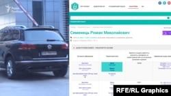 А також Volkswagen Touareg Романа Семенця – очільника оперативного управління