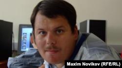 Независимый журналист Максим Новиков