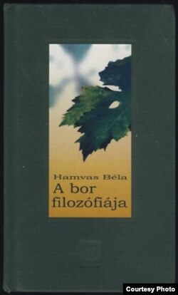 "Обложка книги ""Философия вина"""