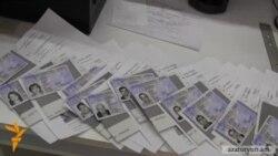 2014-ից կենսաչափականական անձագիրն ու նույնականացման քարտը պարտադիր կդառնան