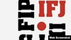 Логото на Меѓународната федерација на новинари.