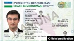 Янги ID карта намунаси (ИИВ Ахборот хизмати)