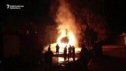 Fuel Tanker Bombing Kills Civilians In Afghanistan